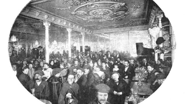 Café de Zaragoza